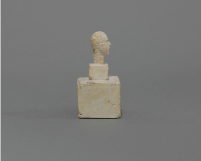 Fondation Giacometti -  [Head of a Man on a Double Base (Study for the Head of Colonel 