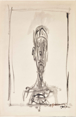 Fondation Giacometti -  [Bust of a Man]